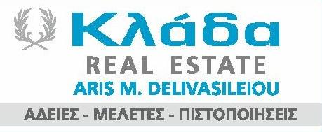 klada small logo